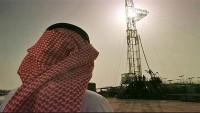 Suudi rejimi ekonomik krizle baş edemiyor