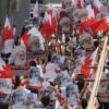 Bahreyn halkının Şeyh Kasım'a destek gösterileri