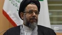 İran'da tekfirci teröristler tutuklandı