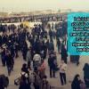 Irak'a bir buçuk milyon yabancı ziyaretçi giriş yaptı