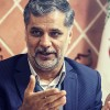İran Türkiye'nin Güvenlik ve Huzurunu İstemekte