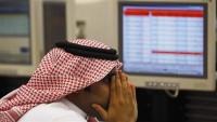 Fars körfezi Arap ülkeleri ekonomik kriz içinde