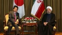 Tahran-Tokyo 10 yıllık işbirliği yol haritası planlanması için anlaştı