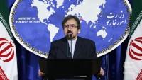İran Suriye'deki terörist saldırıları kınadı