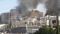 Yemen'de saldırılar sürüyor