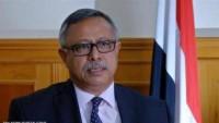 Yemen Başbakanı: Arabistan ve BAE Yemen'i aralarında bölüşmeyi planlıyor