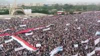 Yemen'de Aşura gününde protestolar