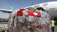 İran'dan Kırgizistan'a insani yardım gönderildi