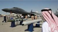 Dünya'da askeri harcamalar sırasında Arabistan 5. Sırada