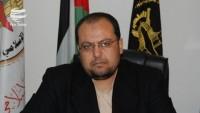 Filistin halkı, Cuma günü işgalciler aleyhindeki mücadeleyi şiddetlendirmeye çağrıldı