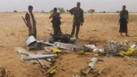 Yemen Hizbullah'ı Suud Rejimi'nin keşif uçağını düşürdü