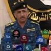 IŞİD'in Musul'daki medya merkezi bulundu