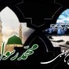 Bugün Resul Ekrem –saa- rıhleti ve İmam Hasan'ın –as- şehadet yıl dönümü