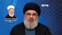 Hasan Nasrullah'tan, İslam ümmeti içinde fitne çıkarmak isteyenlere uyarı