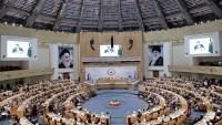 Tahran, 30. Uluslararası Vahdet konferansına Ev sahipliği Yapıyor