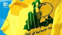 Hizbullah'tan Kerbela'daki terör eylemine kınama