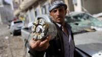 Yemen halen Suudi rejiminin misket bombalarına hedef olmakta