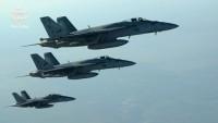 Amerikan koalisyonu Suriye'de başka bir cinayete imza attı