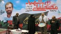 İranlı nükleer bilim adamı Ahmedi Ruşen şehadetinin 5. yılında anıldı