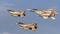 Siyonist İsrail Suriye'ye yeniden saldırdı
