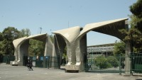 Tahran üniversitesi, dünyanın 500 yeşil kuruluşu arasında