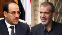 İran ve Irak, terörizmin kökünün kurutulması zaruretini bildirdiler