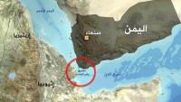 Arabistan'ın Yemen'e savaş ve işgal amacı, Bab-ul Mendeb'i ele geçirmek