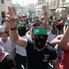 Filistin halkından açlık grevindeki Filistinli esirlere destek gösterisi