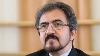 İran'dan Kanada mahkemesinin garezkâr kararına tepki
