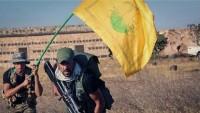 Irak Hizbullah'ından ABD ordusuna uyarı