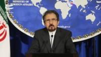 Kasımi'den Mısır'daki terör saldırısıyla ilgili açıklama