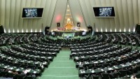 İran Meclisi, ABD'ye misliyle karşılık verecek