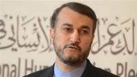 İran: Siyonist İsrail ile ilişkilerin normalleştirilmesi Filistin milletinin haklarının çiğnenmesidir