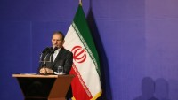 Cihangiri: İran uluslararası anlaşmalara bağlıdır