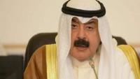 Kuveyt, İran ve Rusya ile ortak bir güvenlik sisteminin oluşturulmasına destek verdi