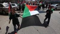 Binlerce Filistinli, Toprak Günü'nde toplandı