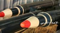 Arabistan'ın başkenti Riyad'ı hedef alan Yemen füzesi tanıtıldı