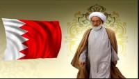 El-Vifak Cemiyeti: Bahreyn halkı Şeyh İsa Kasım'ın yanındadır