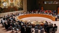 Güvenlik Konseyi bugün Suriye'ye yaptırımlar konusunda oylama yapacak