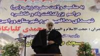 İslam İnkılabı Rehberi Özel Kalem Müdürü: Amerika, Fesatların anasıdır