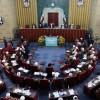Rehberlik Fakihler Meclisi konferansı kapanış bildirisi