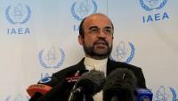 İran'dan uyuşturucu madde sorununa vurgu