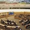 BM İnsan Hakları Konseyi'den Filistin kararı