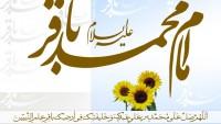 Bugün İmam Muhammed Bagır'ın -as- kutlu veladet günü