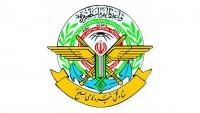 Milli Güvenlik, İran Silahlı Kuvvetlerinin Kırmızı Çizgisi
