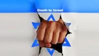 Dini liderlerden İsrail ile ilişkilerin haram ve cinayet oluşuna vurgu