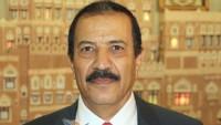Yemen: İran silah göndermedi