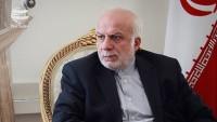 İran Afganistan'a yardıma hazır