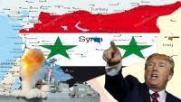 ABD'nin saldırısına İsrail, Arabistan, Türkiye ve İngiltere destek veriyor