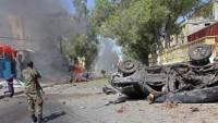 Somali'nin başkentinde bombalı saldırı